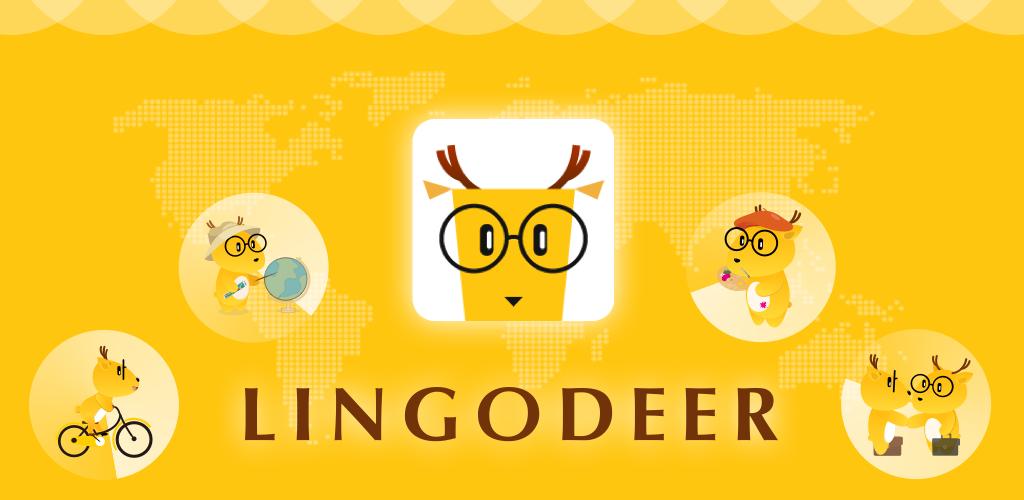 Aprender idiomas con Lingodeer